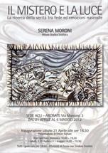 Serena Moroni
